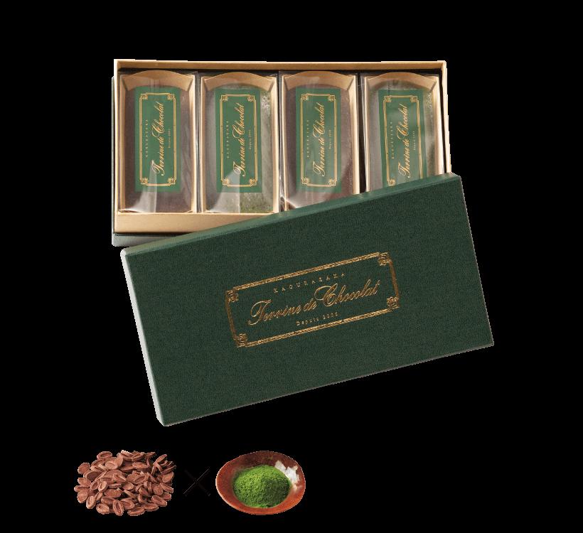 テリーヌ ドゥ ショコラ &オ 抹茶 チョコ2個・抹茶2個